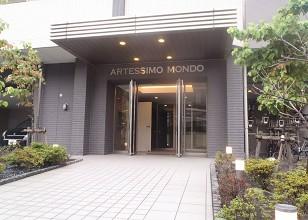 ARTESSIMO MONDO
